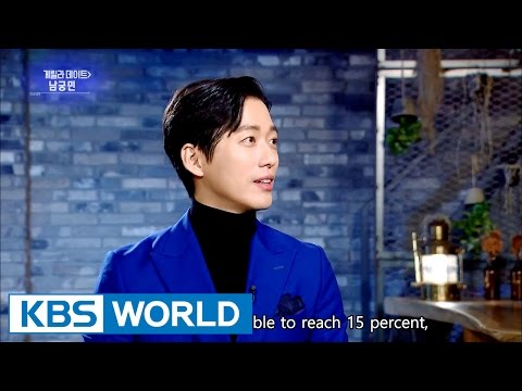 nam goong min hong jin young dating real life