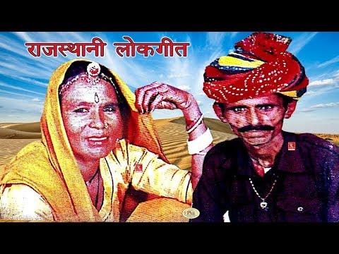 ओलूडी लगाके म्हाने भूल गया। राजस्थानी लोकगीत।   By-Champa, Meti   Audio