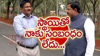 If Police Decides Everybody will Follow it - DGP Sambasiva Rao | The Leader With Vamsi #3|Mahaa News