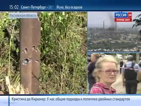 знакомства в донецке ростовской области
