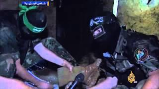 عناصر من كتائب القسام تم إنقاذهم من أحد الأنفاق thumbnail