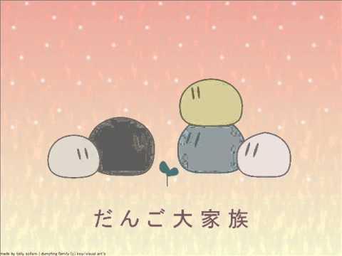Clannad (ED) - Dango Daikazoku ~ Chata
