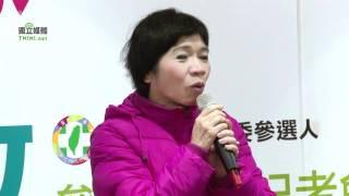 2/3 羅致政宣布參選新北市第七選區(板橋)立委記者會-王淑慧