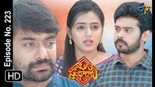 Naalugu Sthambalata| 14th October 2019  | Full Episode No 223 | ETV Telugu