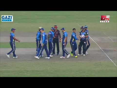 Winning Moments of Dhaka Dynamites against Rangpur Riders