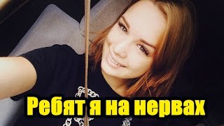 Диана Шурыгина Ребят я на нервах, не знаю чем закончится эта скандальная история