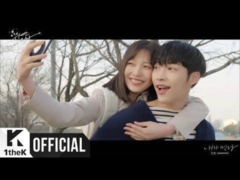 [MV] DK(도겸) (SEVENTEEN)   Missed Connections(내가 먼저) (Tempted(위대한 유혹자) OST Part.3)
