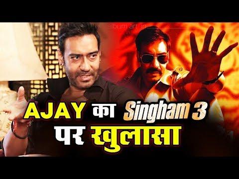 Ajay Devgn OPENS UP On SINGHAM 3   Rohit Shetty  