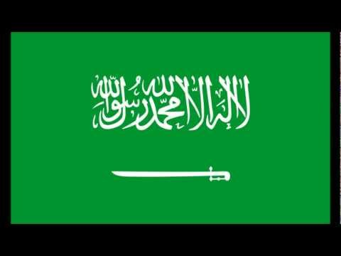 (Song of Saudi Arabia)