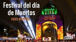🇲🇽 MEXICO en Mapping | CDMX