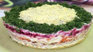 Самый новогодний салат! Салат Горбуша под шубой на новогодний стол. Очень нежный и эффектный салат!