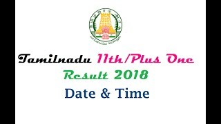 How to check TN HSC Plus One Result 2018  11th Result tomorrow at 9.00 A.M-Some facts & statistics