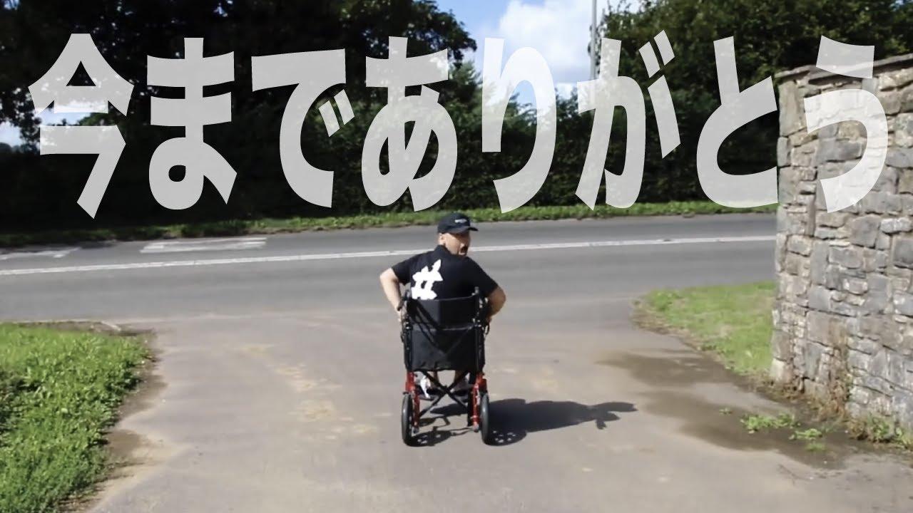 Ben Phillips 弟へこれが最後のイタズラ in2年間住み続けたベン宅【日本語字幕付き】