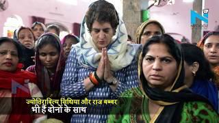 शामली में Rahul Gandhi और Priyanka Gandhi ने की शहीद जवानों के घरवालों से मुलाकात
