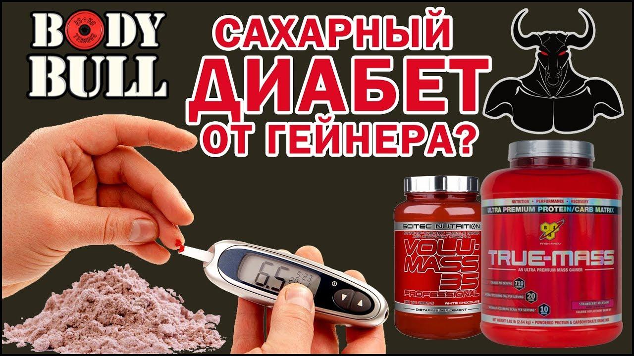 Сахарный диабет хуй