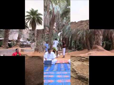Mauritania- The Core of Beauty