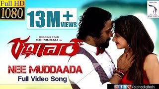 Rathaavara - Nee Muddaada | Official Full HD Video Song | Srii Murali, Rachita Ram | New Kannada thumbnail