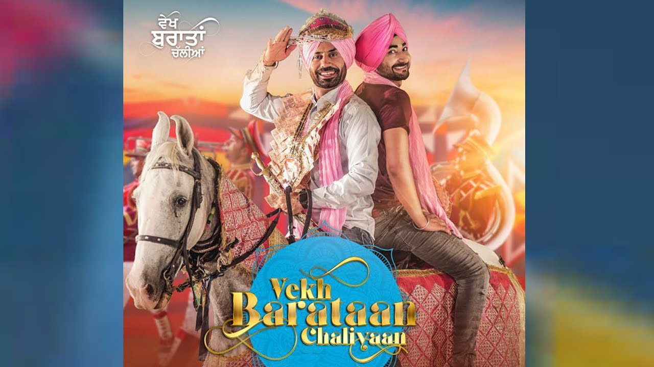 Vekh Barataan Challiyan 3rd Day Box Office Collection