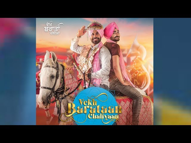 Vekh Baraatan Challiyaan | Official Trailer | Binnu Dhillon, Kavita Kaushik | Releasing on 28th July