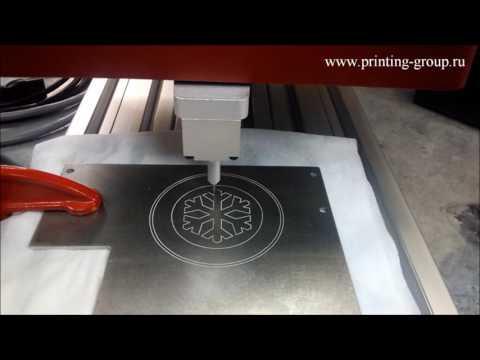 Иглоударная маркировка металла