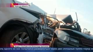 В Курске выясняют обстоятельства страшной аварии, которая унесла жизни шести человек