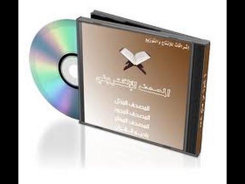 تحميل كتاب قانون الجذب للدكتور صلاح الراشد pdf