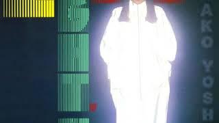 吉田美奈子 - 頬に夜の灯