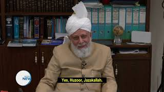 This Week With Huzoor - 18 September 2020