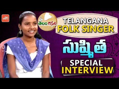 Telangana Folk Singer