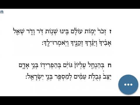 Ha'azinu, Aliyah 2