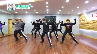 THE BOYZ [Dance Practice] Don't need no Money