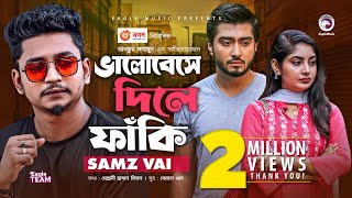 Bhalobese Dile Faki By Samz Vai HD.mp4