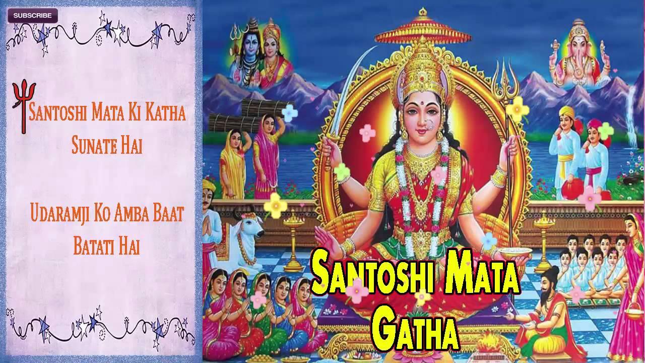 Santoshi Santoshi new images