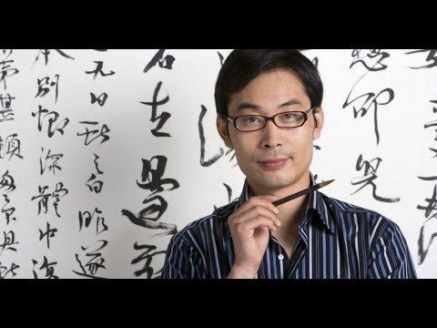 Как быстро и эффективно выучить китайский язык