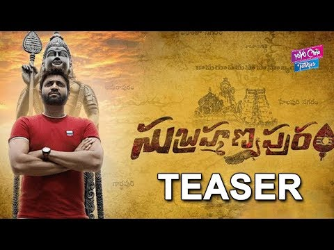 Subramaniapuram Movie Teaser   Sumanth   Latest Telugu Movies 2018   Tollywood   YOYO Cine Talkies