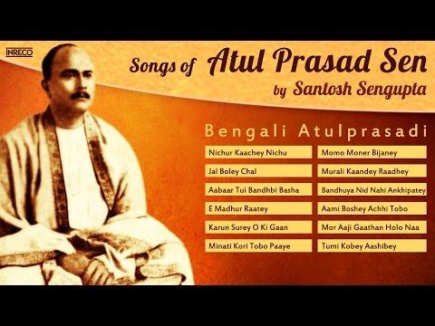 Best of Atul Prasad Sen | Hit Bengali Songs | Santosh Sengupta