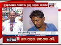 Puri: Minor Girl Raped At Bus Stand, Accused Arrested | NEWS18 ODIA