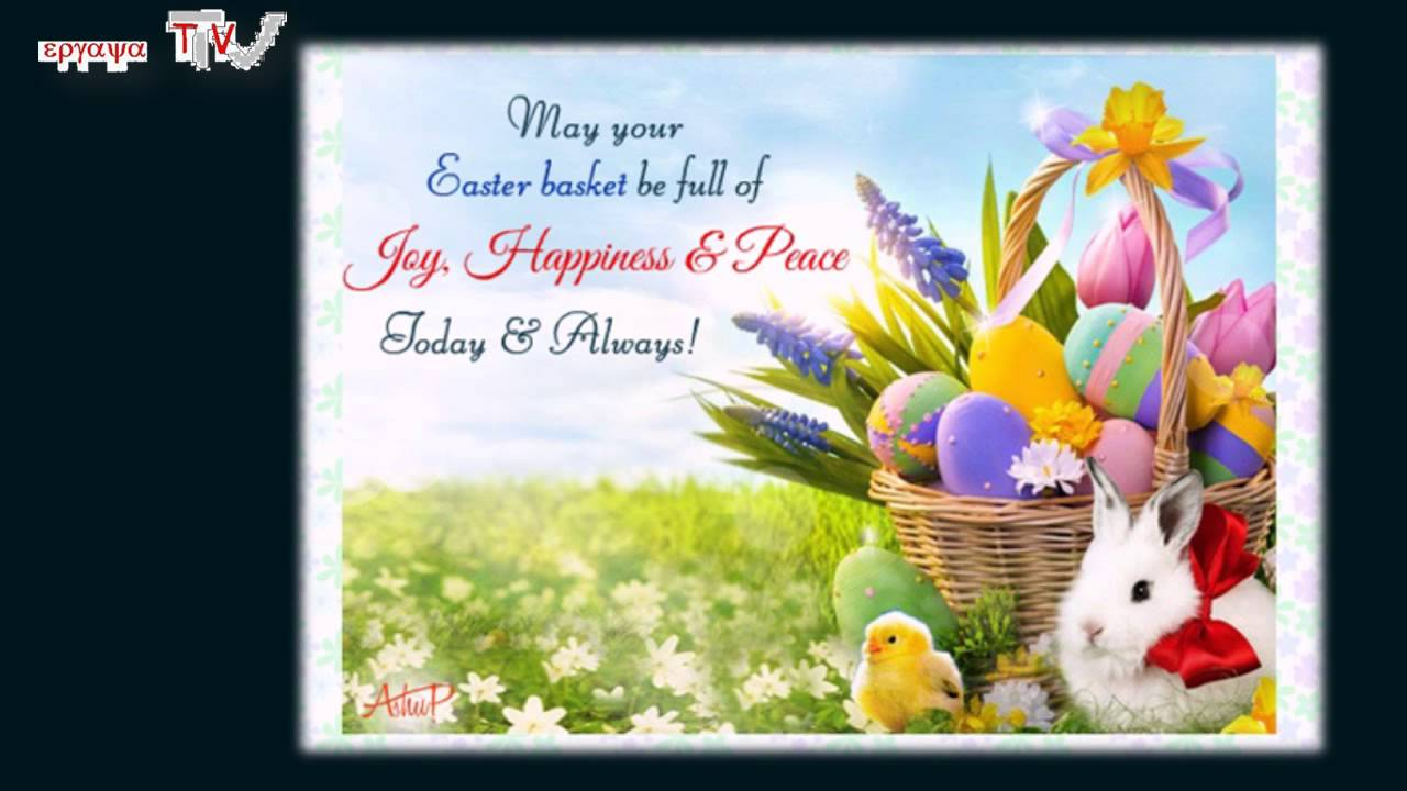 Happy easter greeting card youtube happy easter greeting card m4hsunfo