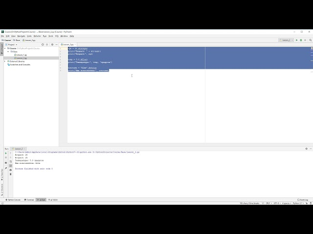 Переменные и их типы | #5 - Курс по Python для начинающих