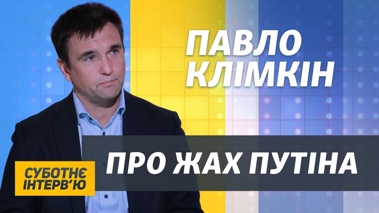 Клімкін: Путін загнав себе у пастку