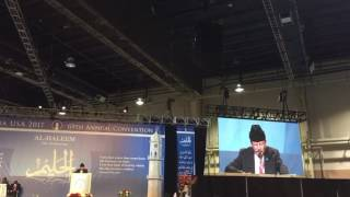 Jalsa Salana USA 2017 Huzur's (ABA) Message to All Ahmadis