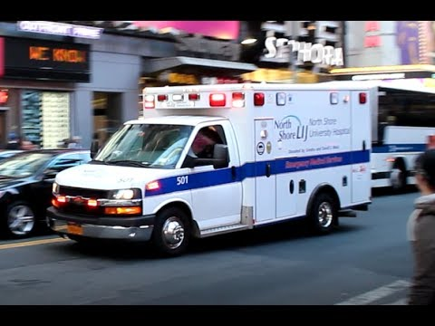 [HORN] North Shore University Hospital responding in Manhattan, New York
