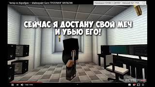 Прямая трансляция пользователя Алексей Ивлев