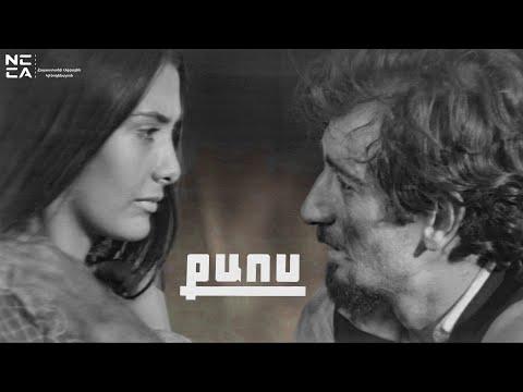 ՔԱՈՍ 1973 - Հայկական ֆիլմ / QAOS - Haykakan Film / Хаос 1973