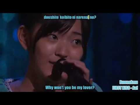 [Sub] First kiss - Suzuki Airi