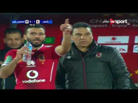 AL AHLY VS MOKAWLON (2-0) ll 19 02 2017 ll