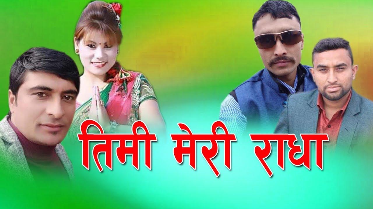 Timi Meri Radha -Deepak Yatri Acharya / Ramji Budhathoki & Amrita Lungeli Magar Old Song