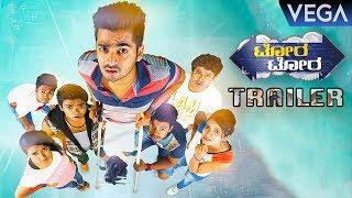 Tora Tora Kannada Movie Trailer || Siddu Moolimani, Saniha Yadav, Priyanka Arora