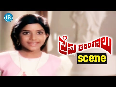 Prema Tarangalu Movie Scenes - Kanta Rao...