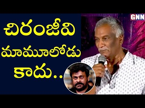 Tammareddy Bharadwaj Sensational Comments on Chiranjeevi | GNN TV Telugu